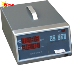 KWQ-201 LED EMISSION ANALYSER